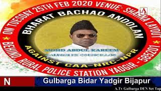 Yadgir Jan Aandolan Ko Kamiyab Banane Kareem Nalwari Ki Apeal A.Tv News 20-2-2020