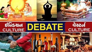 ????LIVE : DEBATE ON Indian Culture VS Western Culture By Sardhar Santmandal