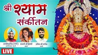2020 दिल को छूने वाले  भजन - khatu bhajan || live || talen || bhajan sandhya ||