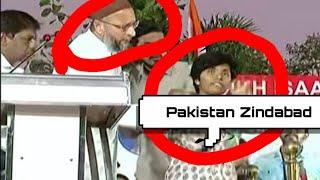Pakistan Zindabad In Asad Uddin Owaisi Public Meeting | DAILY TIMES
