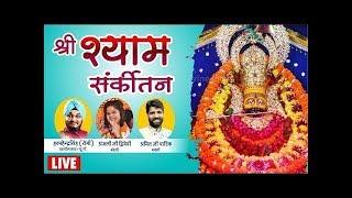 khatu shyam live || Talen||