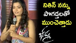 Rashmika Mandana Speech @ Bheeshma Movie Team Interaction With Media | Nithin | Venky