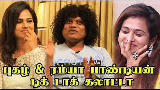 Cooku with Comali Pugazh & Ramya Pandian funny videos