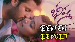 Bheeshma Movie Review Report | Nithin | Rashmika Mandana | Bheeshma Movie Review