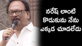 Krishnam Raju Speech | Vijaya Nirmala Statue Inauguration | Bhavani HD Movies