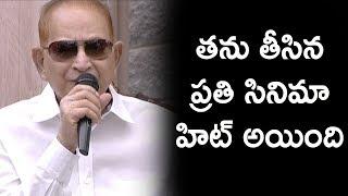 Super Star Krishna Speech | Vijaya Nirmala Statue Inauguration | Bhavani HD Movies