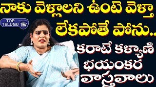 Actress Karate Kalyani Shares Personal Issue | BS Talk Show | Tollywood | Sri Reddy | Top Telugu TV