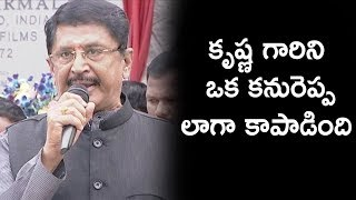 Murali Mohan Speech | Vijaya Nirmala Statue Inauguration | Bhavani HD Movies