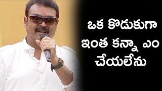 Naresh Speech | Vijaya Nirmala Statue Inauguration | Bhavani HD Movies
