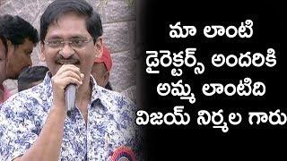 SV Krishna Reddy Speech | Vijaya Nirmala Statue Inauguration | Bhavani HD Movies