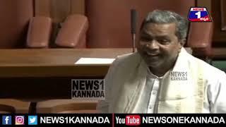 'ಏನಪ್ಪಾ ಪ್ರಭು ಚೌಹಾಣ್ ಕನ್ನಡ ಬರುತ್ತಾ' Siddaramaiah Pulls Up Prabhu Chauhan In Assembly Session