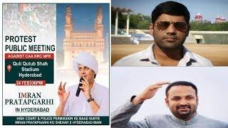 Khaja Bilal | Osman Mohd Khan | Don't Stop Hyderabad From Protest | @ SACH NEWS |