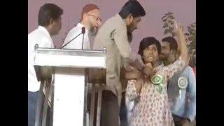 Pakistan Zindabaad | Asaduddin Owaisi Ke Jalsay Mein Lagay Pakistan Zindabaad Kay Naaray !! |