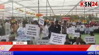 कोरबा/सीएए,एनआरसी और एनपीआर के खिलाफ संविधान बचाओ संघर्ष समिति का विरोध प्रदर्शन.....