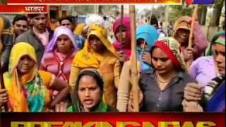 Bharatpur | महिलाओं ने जलदाय विभाग के सामने फोड़े मटके, अधिकारियों को सुनाई खरी-खरी