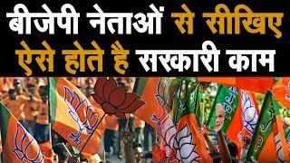 भाजपा के इस नेता ने अब दी चेतावनी,भाजपा राज में अगर आप भी करेंगे ये काम...तो नहीं लगेगी ब्रेक