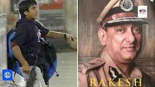 आखिर क्यों Ajmal Kasab को रखा गया Hospital के General Ward में | IPS Rakesh Maria ने किया बड़ा खुलासा