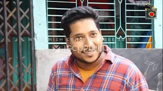 Borishailla Jamai    বরিশাইল্লা জামাই    Bangla New Short Film 2020    Trailer    Imran Khan   