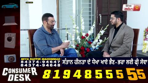 kartarpur corridor के लिए Passport को लेकर MP Sunny Deol का बड़ा एलान