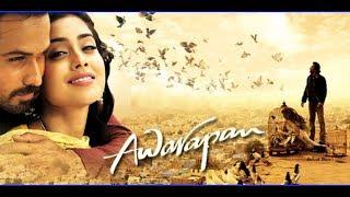 Full HD Hindi #Movie - #Aawarapan - आवारापन - Imran Hasmi , Mirnalini Sharma ,Ashutosh Rana