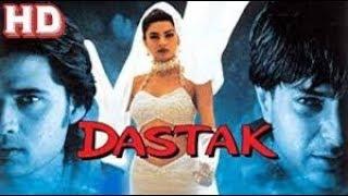 #DASTAK - दस्तक - Full HD #Movie -  Sushmita Sen , Manoj Vajpayee, Bhavna Datta, Sharad Kapoor