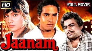 Full HD #Jaanam 1992 Hindi Movie |Rahul Roy, Pooja Bhatt, Paresh Rawal