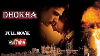 Dhokha full movie 2007 |  Muzammil Ibrahim , Tulip Joshi , Aushima Sawhney