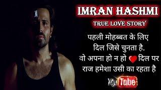 Imran Hashmi True Love Story || Aawarapan ||