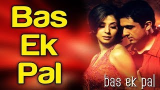 Full Hindi HD #Film || Bs Ek Pal  - बस एक पल || Best Hindi Movie || Urmila Mantodkar