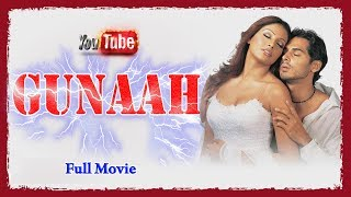 Full HD Hindi #Film || #Gunaah - गुनाह || Bipasha Basu , Irfan Khan , Ashutosh Rana , Dino Morea ||