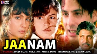 Latest Bollywood Movie Full HD | Janam Movie - Pooja Bhatt, Rahul Roy, Paresh Rawal