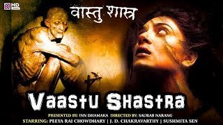 New Hindi #Movie Full HD | Sushmita Sen & Rajpal Yadav | Latest Horror #Bollywood Movies 2019