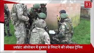 ब्रिटेन में Indian Army की 'दुश्मन' के खिलाफ Surgical strike, ज्वॉइंट ऑपरेशन की तस्वीरें देखें