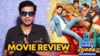 Shubh Mangal Zyada Saavdhan Movie REVIEW | Ayushmann Khurrana, Jitendra | By RJ Divya Solgama