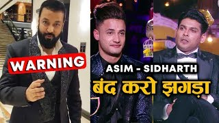 Santosh Shukla ANGRY Reaction On Asim Riaz And Sidharth Shukla Fans