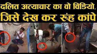 Rajasthan के Nagaur में दलितों के साथ दरिंदगी || सियासत शुरू || Karnu || Nagaur