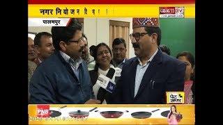 HIMACHAL PARDESH के परिवहन एवं खेल मंत्री गोविंद ठाकुर से JANTA TV की  खास बातचीत