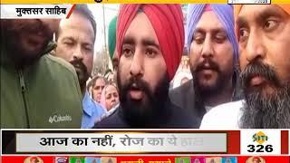 Muktsar Sahib : यूथ CONGRESS ने निकाला रोष मार्च