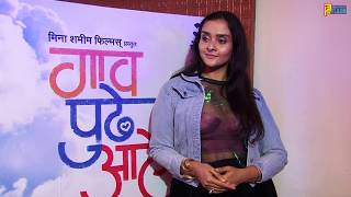 Producer&Director Munnawar Bhagat's & Girish Wankhede at Marathi movie'Gaav Pudhe AaheTrailer Launch