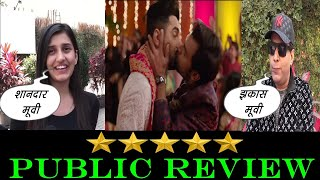 Subh Mangal Zyada Savdhan Public Review | First Day First Show | News Remind