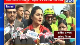 नशे के खिलाफ निकाली गई साइकिल रैली || ANV NEWS SIRSA - HARYANA
