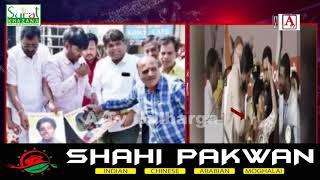Pakistan ZIndabad Naarey Lagane Walon Ko Phansi Dene Ka Mutaleba Gulbarga Mein Desh Abhimani Gada
