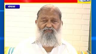 प्रदेश में बढ़ते नशे को लेकर एक्शन में सरकार ! ANV NEWS AMBALA - HARYANA