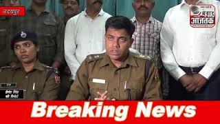 जानू के हत्यारे लगे पुलिस के हाथ । घर के बाहर कार में कि थी हत्या ।