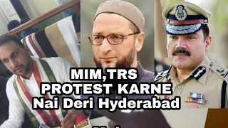 Press Conference Regarding Poetry Protest Mushaira | Khaja Bilal & Feroz Khan Targets Aimim