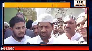 Congress Leader Osman Mohd Khan | Targets Waqf Board Chairman | Failed to Save Waqf Lands