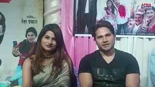 Sasura Bada Paisa Wala 2   Press Conference #Atharv Singh #Neha Prakash