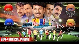 Manoj Tiwari और Ravi Kishan की टीम में भिड़ंत देखिये LIVE | Apna Samachar