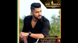 Dabal village youth sangharsh Verlekar selected for rubaroo Mr. India!