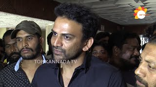 Dolly Dhananjay Happy Reaction After Watching Popcorn Monkey Tiger Movie with Fans At Narthaki